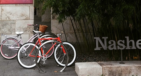 Bike Rack 3 | Nasher
