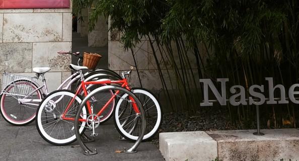 Bike Rack 3 | Nasher