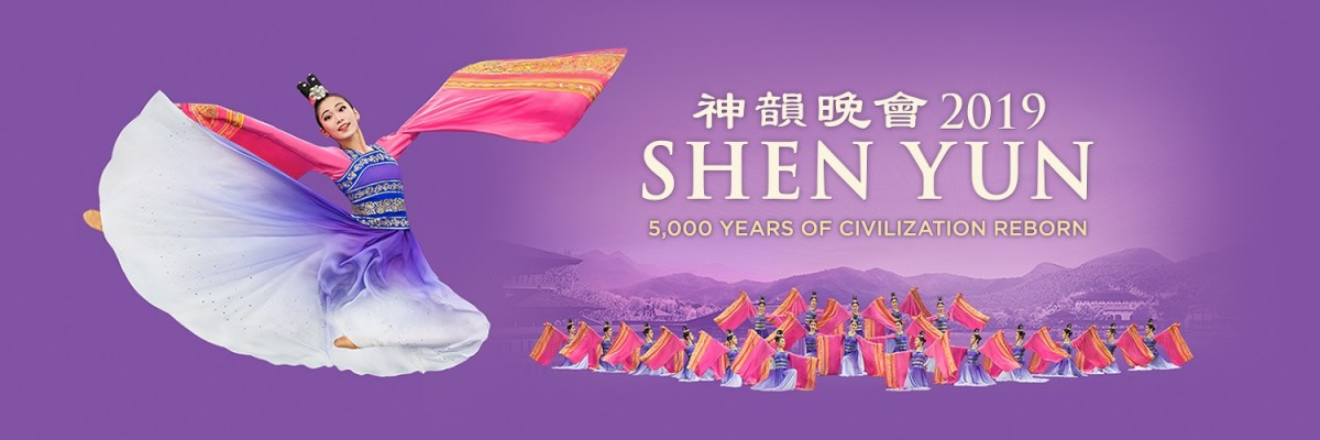 Shen Yun 2019 – Dallas