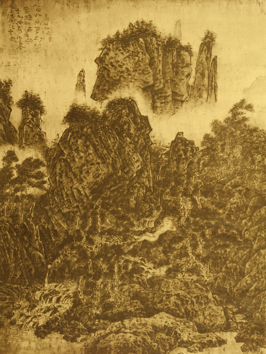 Future Retrospective: Master Shen-Long,