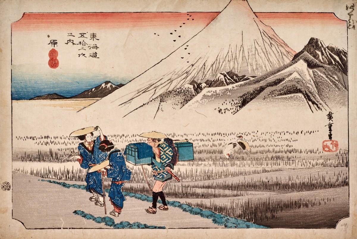 The Fifty-Three Stations of the Tōkaidō