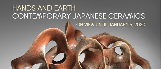 Hands and Earth: Contemporary Japanese Ceramics